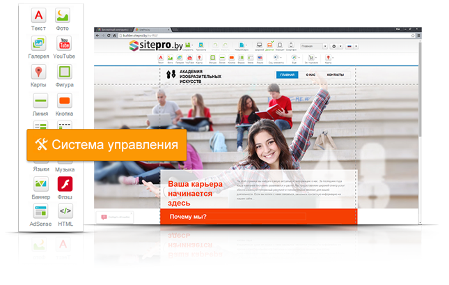 Конструктор сайтов хостинга хостинг для онлайн опроса