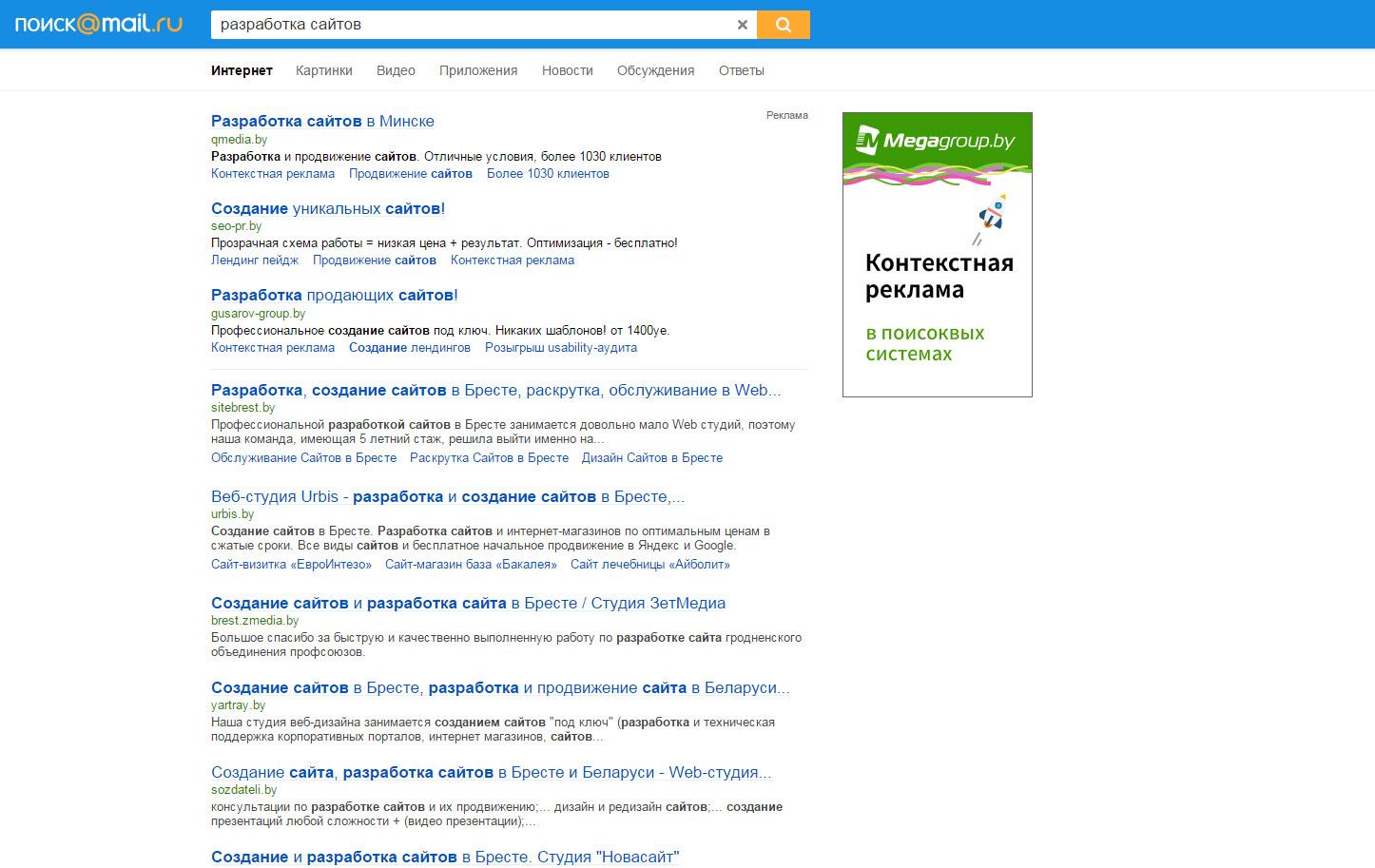 Сколько стоит продвижение сайта в поисковых системах регистрация в каталогах Лыткарино